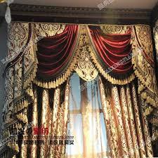Burgundy Valances For Windows Best 25 Burgundy Curtains Ideas On Pinterest Insulated Curtains