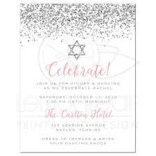 Reception Cards Glitter Confetti U0026 Pink Bat Mitzvah Reception Cards