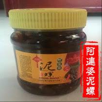 alian a h meiying886 from the best taobao yoycart