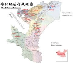 China Physical Map by Kashgar Prefecture Map Prefecture Map Of Xinjiang Kashgar