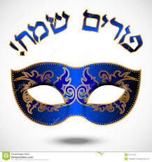 purim picture happy purim royalty free stock images image 29716199 purim