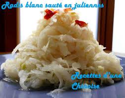 cuisiner radis blanc recettes d une chinoise radis blanc sauté en juliennes 炒白萝卜丝