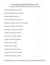 algebra 1 unit 7 exponent rules worksheet 2 simplify each math