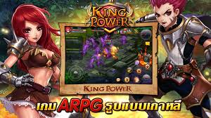 power apk king power siamgame 10 0 0 apk android arcade