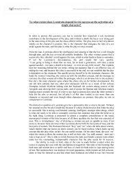 lysistrata themes essay paid freelance writing jobs academic experts lysistrata essay