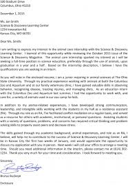cover letters department of animal sciences