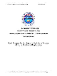 hawassa univeristy mechanical engineering engineer