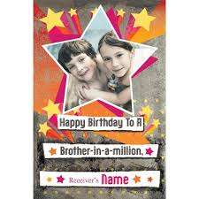 custom birthday cards canada personalized birthday cards for