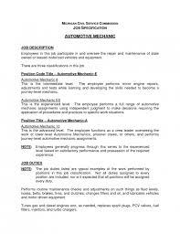 Barista Job Description Resume by Field Technician Resume Installation And Repair Job Description