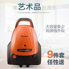 Panasonic Vaccum Cleaners Buy Panasonic Panasonic Mc Ul522 Vacuum Cleaner Dust And Gas