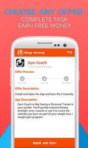 mango apk mango recharge free recharge apk free shopping app for