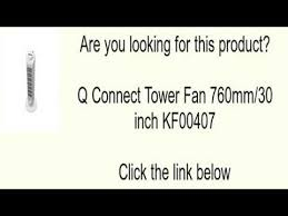 30 inch tower fan q connect tower fan 760mm 30 inch kf00407 youtube