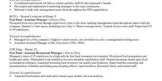 Crew Member Job Description Resume Resume Fast Food Job Resume Fast Food Restaurant Manager Resume