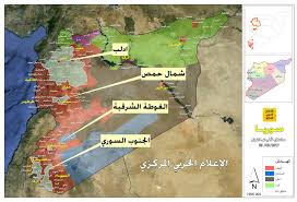 Syria Map Of Control by Hezbollah Map Of Syria Showing The Areas Covered By The De