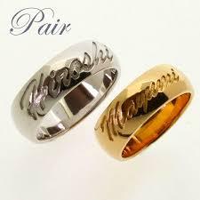 name ring bluelace jewelry rakuten global market entering name ring name
