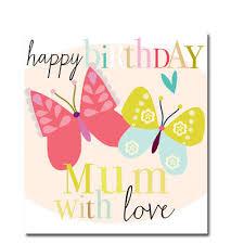 butterflies mum birthday card karenza paperie