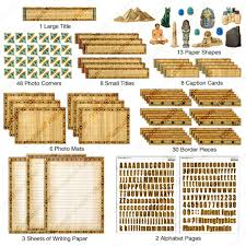 bordered writing paper ancient egypt project kit school project printables all of the papyrus inspired egypt craft supplies in the kit cut out and laid