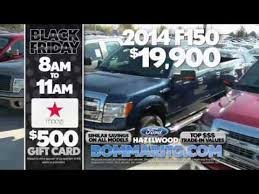 black friday car sales ford f150 truck black friday sale at bommarito ford superstore in