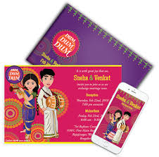 indianwedding cards kards creative indian wedding invitations caricature