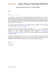 donation request letter email template in word and pdf formats