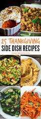 thanksgiving receips 25 thanksgiving side dishes oh my creative