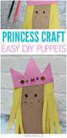 paper bag princess craft for kids