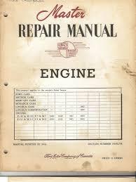 1949 1950 1951 ford passenger car shop manual internal