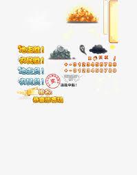 jeux de cuisine libre gratuit les propriétaires de l interface de jeu de matériau de jeu tournée