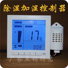 exhaust fan temperature switch usd 35 78 fresh air system exhaust fan bathroom industrial