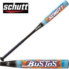 composite softball bat crystl bustos trebon composite fast pitch softball bat