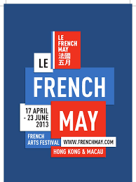 cuisine collective montr饌l le may 2013 brochure docshare tips