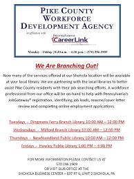 pike county workforce development
