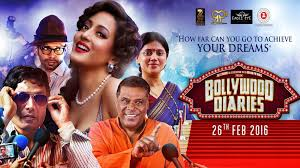 album review bollywood diaries 2016 india independent films