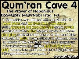bible 7 evidence king nebuchadnezzar