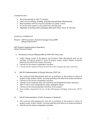 Sap Mdm Resume Samples by Sap Sd Resume Sample For Fresher Contegri Com