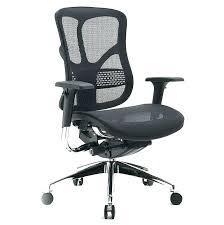 si鑒e ergonomique pour le dos chaise confortable pour le dos fauteuil de bureau confort fauteuil