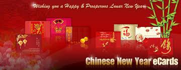 lunar new year cards lunar new year ecards new year ecard singapore corporate