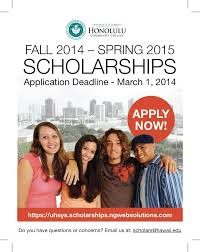 accepting applications now the common scholarship application