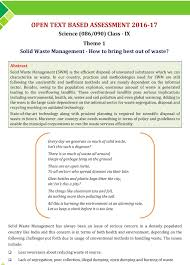 cbse class 9 science otba study material 2017