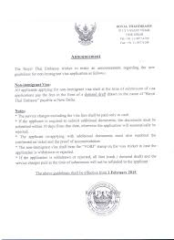 Authorization Letter For Bank Statement Format thailand visa information in new delhi india news and updates