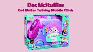 doc mcstuffins get better buy doc mcstuffins get better talking mobile cart in cheap price on