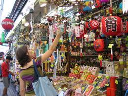 imagenes tokyo japon guía del viaje a japón de 20 días