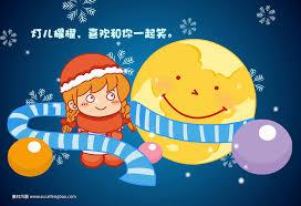 christmas card flash download免费下载 flash贺卡 素材风暴