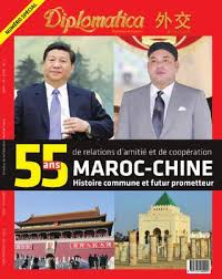 chambre d hote serre pon輟n spécial maroc chine by fondation diplomatique issuu