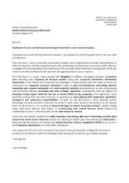 Front Desk Cover Letter In House Cover Letter Choice Image Cover Letter Ideas