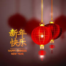 lantern new year happy new year greeting card with lantern vector 13 vector