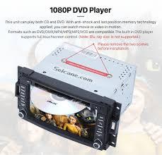 2005 2006 2007 chevrolet uplander android 7 1 1 gps radio dvd