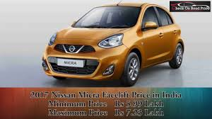 nissan micra price 2017 nissan micra facelift model launched in india with smart features