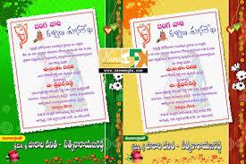 hindu wedding invitations templates wedding invitation card design templates free