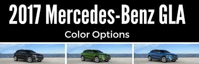 mercedes color options mercedes gla color options